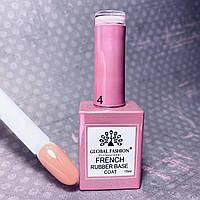 Каучуковая камуфляжная база под френч Global Fashion French № 04