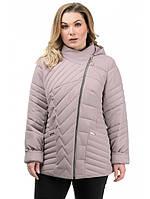 Женская модная куртка стеганная интернет магазин размеры 50-56