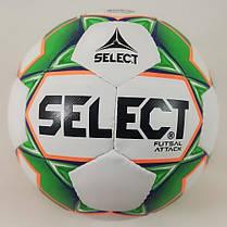 М'яч для футзалу Select Futsal Attack Nev