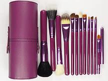 Большой набор кистей для нанесения макияжа МАС 12 шт в фиолетовом тубусе, фото 3