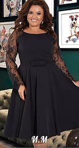 Стильное платье с кружевными рукавами и подъюбником из сетки