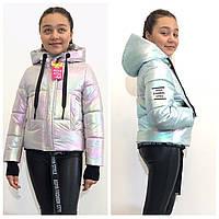 Демисезонная Куртка для девочек Asyia радуга Размеры 36- 42 Весна 2020