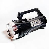 Супер яркий фонарь BW-6870