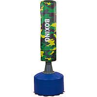 Мешок боксерский напольный водоналивной BOXING (камуфляж)