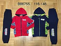 Трикотажные спортивные костюмы на мальчиков оптом, Grace, 116-146