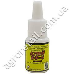 Клей для ран БФ-6 10 г