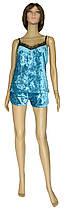 Пижама женская из мраморного велюра с кружевом (топ и шорты) 20012 Miranda велюр бархат Бирюзовая