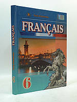 Французька мова 6 клас Підручник 6-й рік навчання Клименко Генеза ISBN 978-966-11-0426-5, фото 1