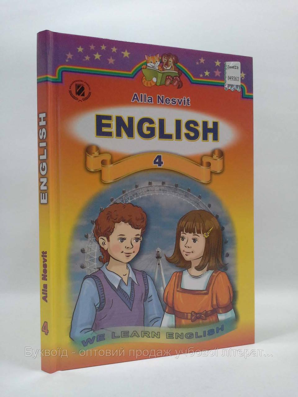 Англійська мова 4 клас Підручник Несвіт Генеза ISBN 978-966-11-0608-5