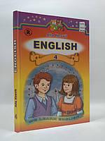 Англійська мова 4 клас Підручник Несвіт Генеза ISBN 978-966-11-0608-5, фото 1