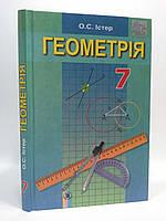 Геометрія 7 клас Підручник Істер Генеза ISBN 978-966-11-0613-9