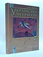 Українська література 7 клас Підручник Міщенко Генеза ISBN 978-966-11-0657-3