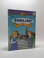 Англійська мова 4 клас Підручник для спеціалізованих шкіл Калініна Генеза ISBN 978-966-11-0627-6, фото 1