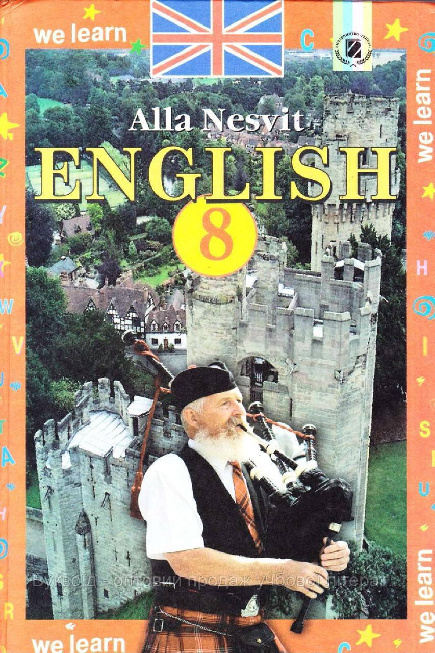Англійська мова 8 клас Підручник 8-й рік навчання Несвіт Генеза ISBN 978-966-11-0716-7