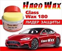Твёрдый Воск Glass Wax 180