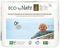 Органические подгузники трусики Eco by Naty Размер 4 (от 8 до 15 кг) 22 шт