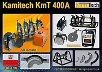 Сварочная машина KmT 400А с автоматическим управлением Ø125-400 мм.,  Kamitech