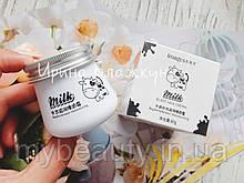Крем молочко для обличчя Images Burst Milk Cream