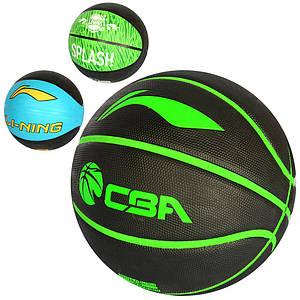 Мяч баскетбольный детский MS 2017 размер 7 резина