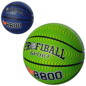 Мяч баскетбольный EN 3221 размер 7 резина