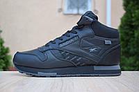 Мужские зимние кроссовки на меху Reebok concept sample 002, кожа, черные.