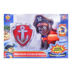 """Трансформер """"Щенячий патруль, Зума""""  sco"""