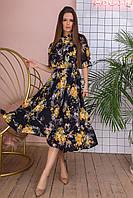 Платье Вивьен 5167