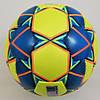 М'яч для футзалу Select Futsal Mimas IMS Nev, фото 2