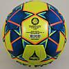 М'яч для футзалу Select Futsal Mimas IMS Nev, фото 3