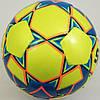 М'яч для футзалу Select Futsal Mimas IMS Nev, фото 6