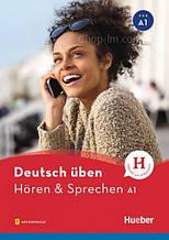Hören und Sprechen A1 / Книга