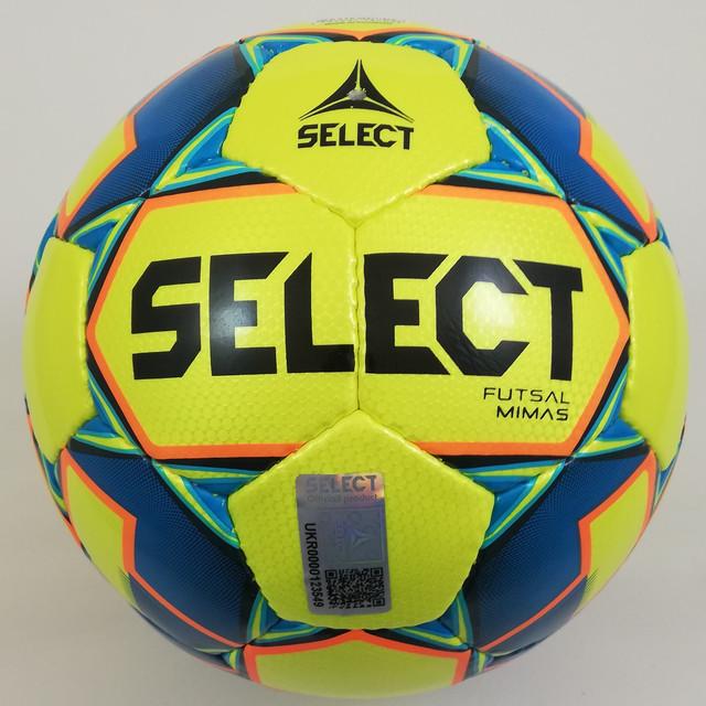М'яч для футзалу Select Futsal Mimas IMS Nev