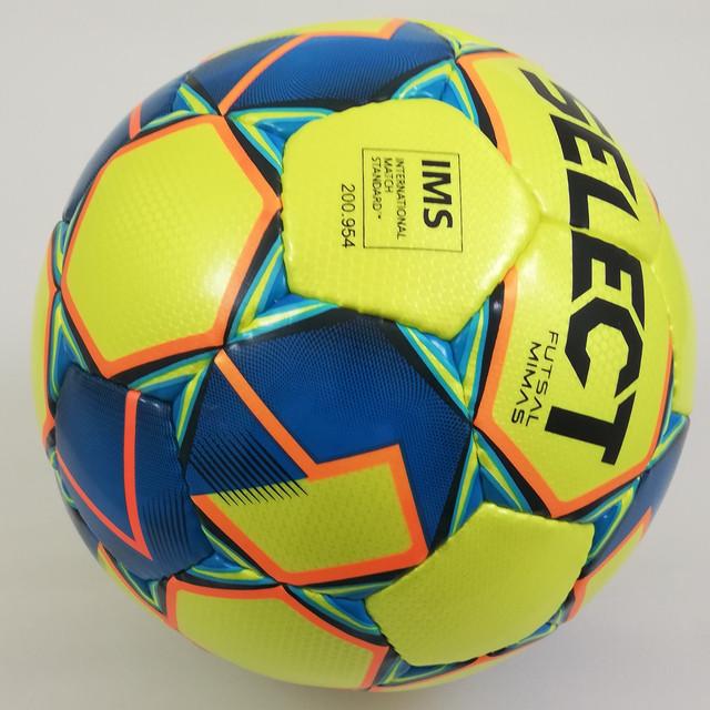 М'яч для футзалу Select Futsal Mimas IMS