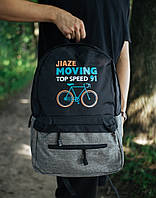 Рюкзак с велосипедом городской / молодежный  мужской / женский черно-серый ТОП качество