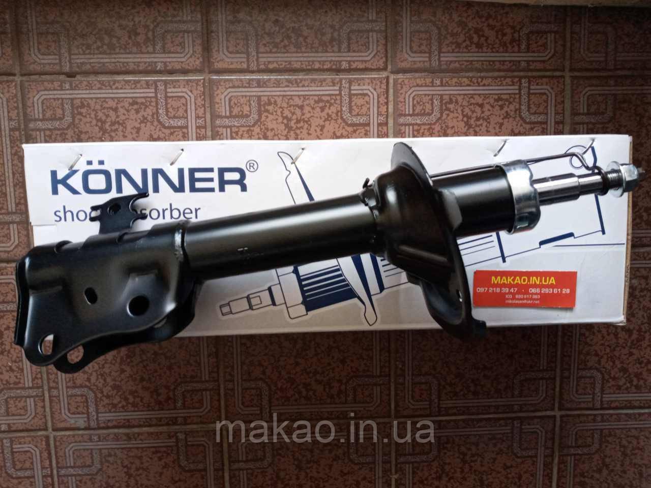 """Konner"" Амортизатор передній (D-15mm) Geely MK2, MK Cross"