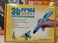 3D Ручка MyRiwell 3D Pen с ЖК-дисплеем