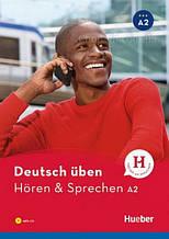 Hören und Sprechen A2 mit Audio-CD / Книга с диском