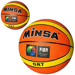 Мяч баскетбольный PROFI MS 2506 размер 7 гума