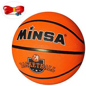 Мяч баскетбольный PROFI MS 2505 560-580г игла сетка