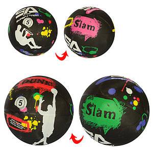 Мяч баскетбольный черный с рисунком PROFI VA-0050