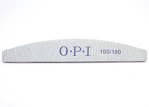 Пилка для нігтів OPI 100/180, півколо, сіра