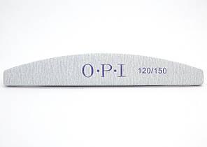 Пилка для нігтів OPI 120/150, півколо, сіра