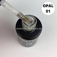 Гратол Опал 01, Гель Лак Граттол 9мл. , GRATTOl OPAL 01, GTOP01.