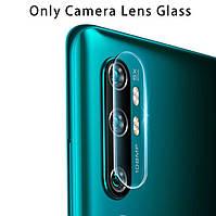 Защитное стекло на камеру для Xiaomi Mi Note 10 / CC9 Pro