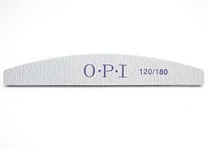 Пилка для нігтів OPI 120/180, півколо, сіра