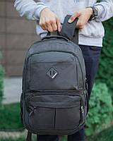 Рюкзак черный городской / молодежный  мужской / женский Romb x black ТОП качество