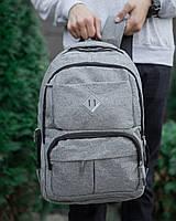 Рюкзак черный городской / молодежный  мужской / женский Romb x grey ТОП качество, фото 1