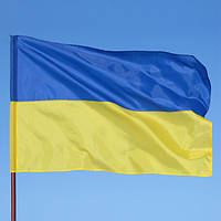 Флаг Украины и флаг г.Мариуполь
