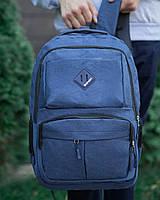 Рюкзак черный городской / молодежный  мужской / женский Romb x blue ТОП качество