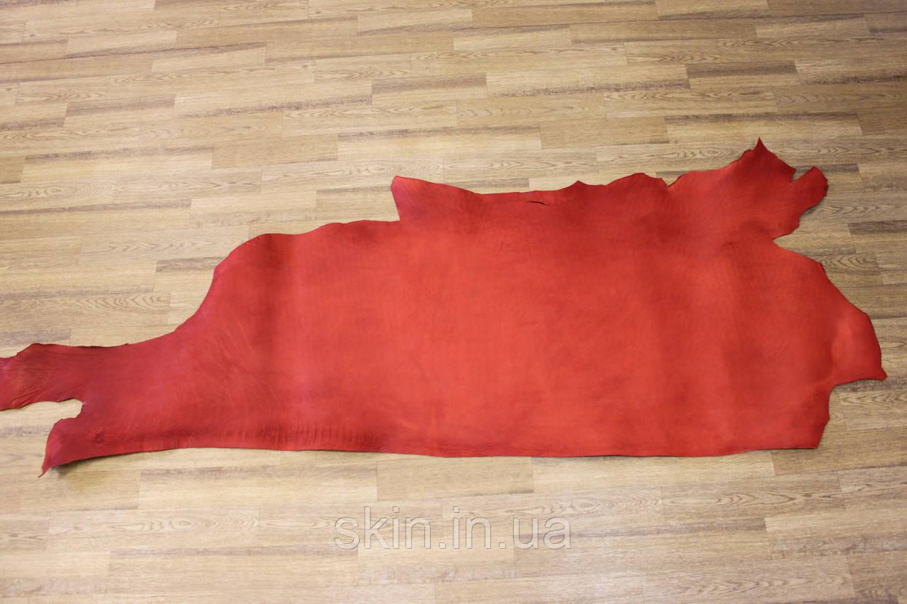 Юфть шорно-седельная красная, толщина 2.5 мм, арт. СК 1415